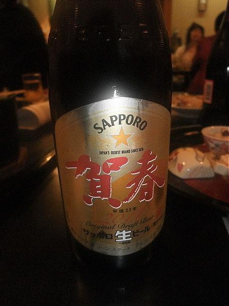 賀春ビール.jpg